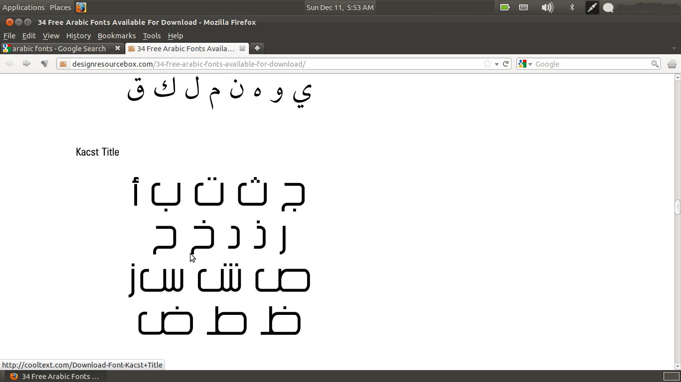 How to Write Arabic in LibreOffice | go2opensource